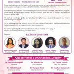 Gynecologist in Pune